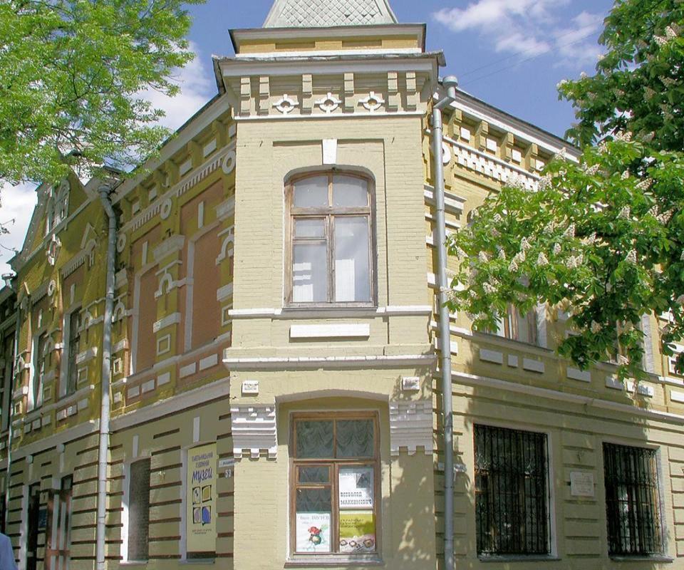Хмельницький обласний художній музей ХОХМ